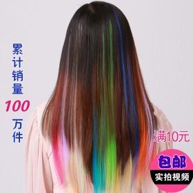 假发女彩色假发片挑染一片式真发接发片渐变色无痕彩发