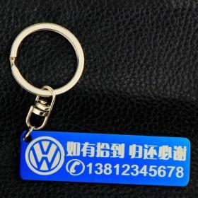 个性防丢DIY刻字钥匙扣挂件请拍8.8元双面刻字款