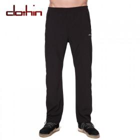 户外速干裤男士超轻薄春夏季修身登山裤弹力运动快干裤