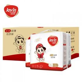 超薄干爽纸尿裤S120/M96/L80/XL64