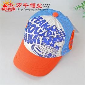 快乐校园中大童儿童帽子网帽鸭舌帽棒球帽男童太阳帽遮