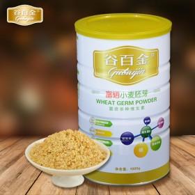 谷百金冲饮麦片小麦胚芽片1000g高纤早餐冲饮即食