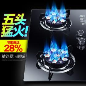 广州樱花家用猛火节能燃气灶煤气灶双灶正品特价包邮