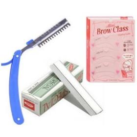 修眉刀10片装送刀架和画眉卡含3种眉形画眉套装神器