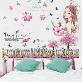 创意家居墙贴纸客厅卧室床头温馨装饰墙壁自粘贴画宿舍
