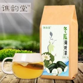 冬瓜荷叶茶干玫瑰花茶袋泡茶组合天然花草茶叶决