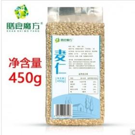 五谷杂粮大麦仁麦米450g