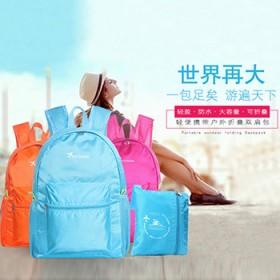 IUX/佑希韩版旅行超轻防水可折叠便携多功能背包