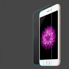 苹果iphone7防爆高清抗蓝光钢化玻璃膜贴膜