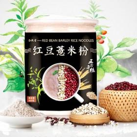 红豆薏米粉薏仁粉红豆粉520g