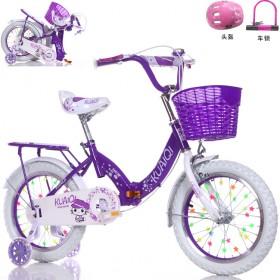 14寸儿童自行车女孩宝宝折叠童车脚踏车