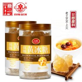 红棉黄冰糖454gx2罐(送糖夹)