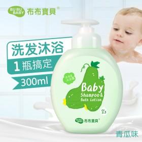 宝宝洗发沐浴露 300ml二合一青瓜天然液呵护发根
