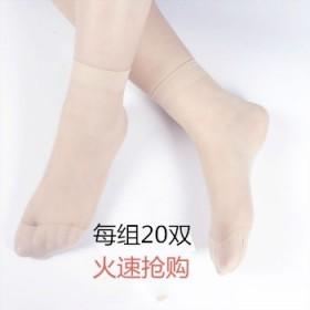 女袜春夏水晶丝袜包芯丝袜玻璃丝袜透明丝袜