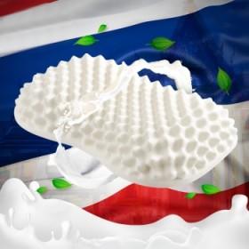 泰国天然进口乳胶枕颈椎枕高低枕成人正品保健助眠枕头