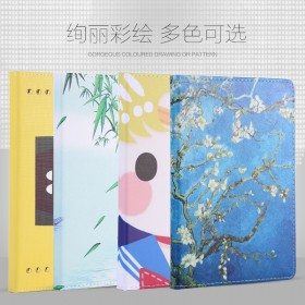 iPadAir3保护套卡通3迷你mini2/4/1