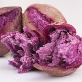越南有机小紫薯5斤  蒸着吃的珍珠紫薯地瓜