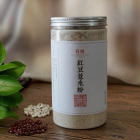 红豆薏米粉500g 远离湿胖 营养早餐代餐粉