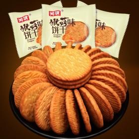 猴菇饼干2斤装晒图好评可优先返现