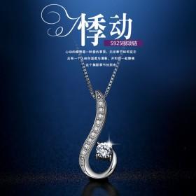 s925银项链女友情侣吊坠短款锁骨链饰品首饰日韩版