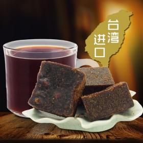 台湾原装进口宝岛优品黑糖老姜260g古法红糖块手工