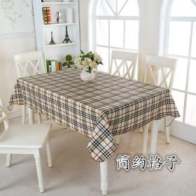 茶几桌布布艺长方形田园电视柜桌布