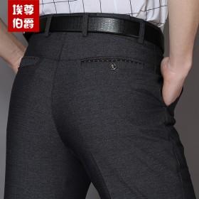 夏季薄款宽松高腰中老年男休闲裤