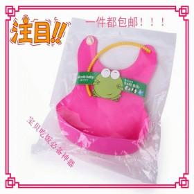 婴儿围兜立体防水兜 围嘴塑料防漏宝宝饭兜 软围兜