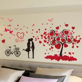 温馨爱情树墙贴情侣单车卧室床头背景墙贴纸婚房婚庆装