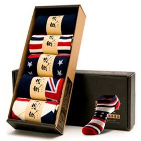 五双装男士船袜海军风百搭男袜吸汗透气涤棉袜短袜男