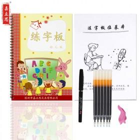 幼儿园学前儿童重复使用的凹槽速成练字帖专利产品