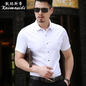 夏季纯色薄款短袖衬衫韩版男装商务休闲衬衣