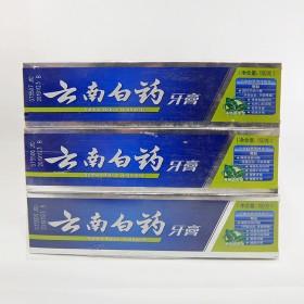 3支150克云南白药薄荷香型牙膏清热去火牙龈出血