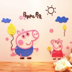 小猪佩奇儿童房床头亚克力3d卧室卡通墙面贴纸幼儿园