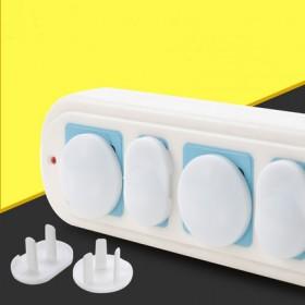 40个装插座保护盖儿童防触电塞宝宝插座孔保护套