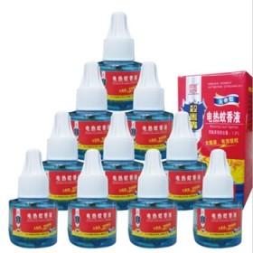 电热蚊香液无香孕妇婴儿防蚊液婴幼儿驱蚊液套装10瓶