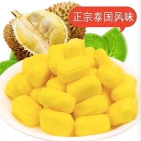 泰国进口牛奶特浓榴莲糖120g乘3袋硬喜糖果零食品