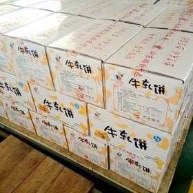 整箱牛轧饼干2500克香葱牛轧糖饼干早味海苔奶盐手