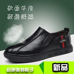 优质透气舒适真皮牛皮休闲鞋