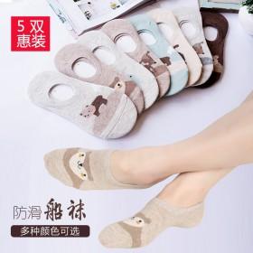 纯棉浅口船袜女隐形袜薄款硅胶防滑短袜吸湿排汗夏季防