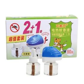 灭害灵电热蚊香液无味型孕妇婴儿童驱蚊液宝宝防蚊水2