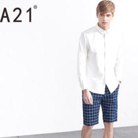 以纯a21 春装新品纯色修身衬衫男装多色牛津纺长袖