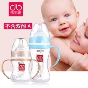 宝宝亲奶瓶PP吸管奶水瓶150-300ml