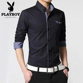 花花公子男士衬衫纯色青年商务休闲男长袖修身韩版春季