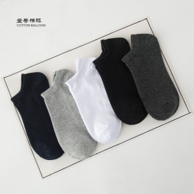 【5双装】男士春夏款纯色浅口船袜全棉休闲短袜