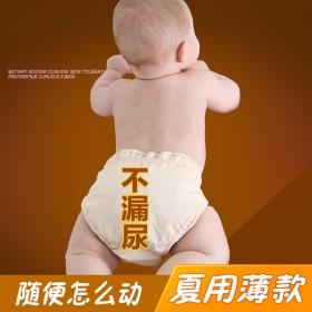 果乐兜 彩棉夏季薄款婴儿尿布兜 宝宝尿布