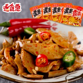 重庆特产杏鲍菇香辣下饭菜 小包装零食500g包邮