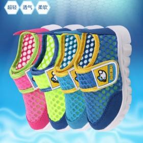 夏季儿童透气网鞋19-30码男童女童运动鞋