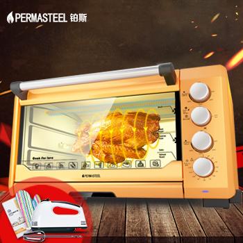 铂斯38L上下管独立控温电烤箱