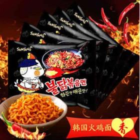 韩国进口方便面三养超辣火鸡面干拌面700克5连包